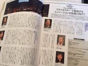 20160218 HBR雑誌