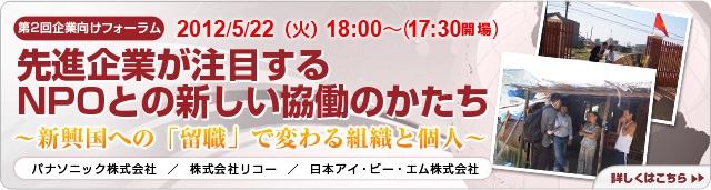 http://crossfields.jp/_images/forum_banner02.jpg