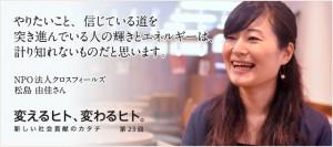 20150319松島・もんじゅ