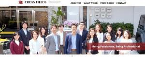 CF Website top